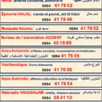 ANNUAIRE DES RÉFÉRENTS ASSOCIATIFS