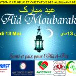 عید مبارک  AÏD MOUBARAK