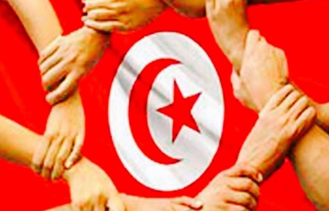 APPEL aux DONS Urgence Tunisie COVID-19