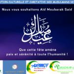 Aïd Moubarak said