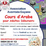 Cours d'Arabe pour Adultes Débutants